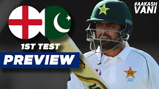 A BABAR special at OLD TRAFFORD?   #AakashVani   ENG vs PAK 1st Test PREVIEW