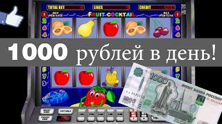 JackPot 3000000$$ рублей за 5 минут игровые автоматы Lucky Lady's Charm Deluxe