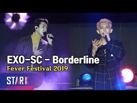 EXO-SC 'Borderline' Stage (엑소 세훈&찬열, 오늘 '선' 좀 넘을게요)