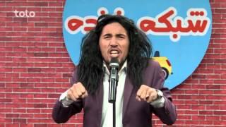 Shabake Khanda - Season 2 - Ep.09 - A comic song