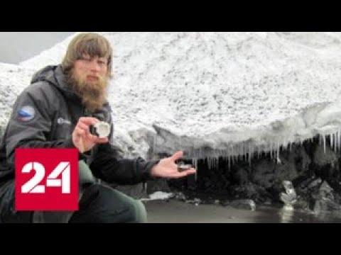 Метеоневроз: что не поделили инженер и сварщик на Южном полюсе - Россия 24