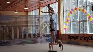 Чемпионат Новосибирска по спортивной акробатике. Баланс. Программа КМС. Ферманчук, Руднева, Удачина