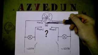 Как подключить вентилятор в ванной и туалете одновременно(Делая ремонт в ванной и туалете столкнулся с проблемой одновременного подключения двух кабелей к одному..., 2014-11-12T09:27:27.000Z)