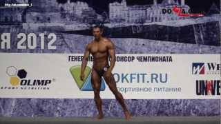 Сергей Тураев. Классический бодибилдинг 180+