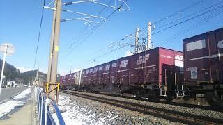 JR貨物 EH500‐41牽引の貨物列車  2020.01.19