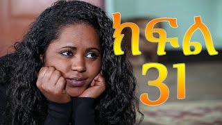 Meleket Drama - Part 31