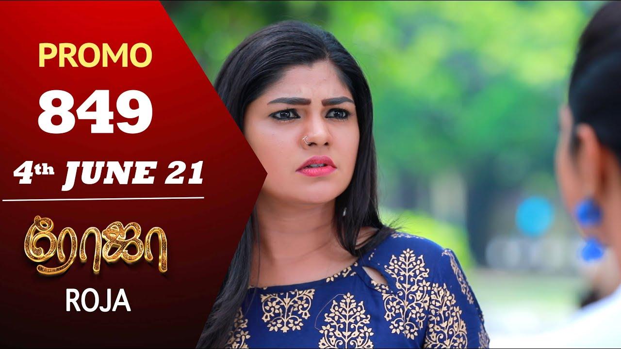 ROJA Serial   Episode 849 Promo   ரோஜா   Priyanka   Sibbu Suryan   Saregama TV Shows Tamil