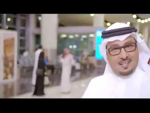 قريبا في رمضان برنامج مسابقات أحلى رحلة Youtube