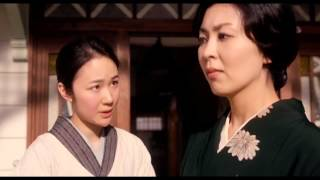 Chiisai Ouchi (The little house) - Trailer