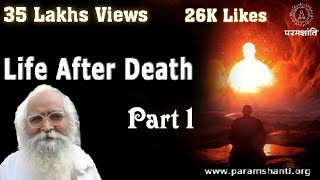 Life after Death Part 1 मृत्यु के बाद की दुनिया World's Most Mysterious Knowledge