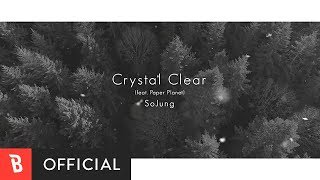 [M/V] SoJung of LADIES' CODE(소정(레이디스코드)) - Crystal Clear…