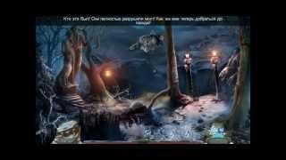 Игровое видео: Жестокие истории - Собачье сердце