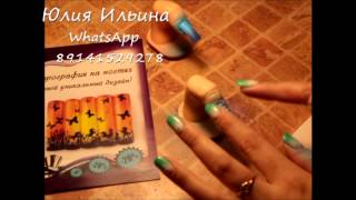 аэрография на ногтях #2 Хабаровск 2015. Air brushing nails(, 2015-09-05T11:29:27.000Z)