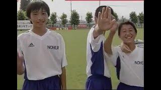 柴崎岳 先輩をビンタ! 柴崎岳 検索動画 25