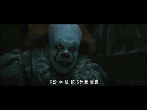 Losers Club Beats Up Pennywise Scene (it 2017)