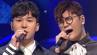 《MOURNFUL》 4MEN(포맨) - Break Up In The Morning(눈 떠보니 이별이더라) @인기가요 Inkigayo 20171105