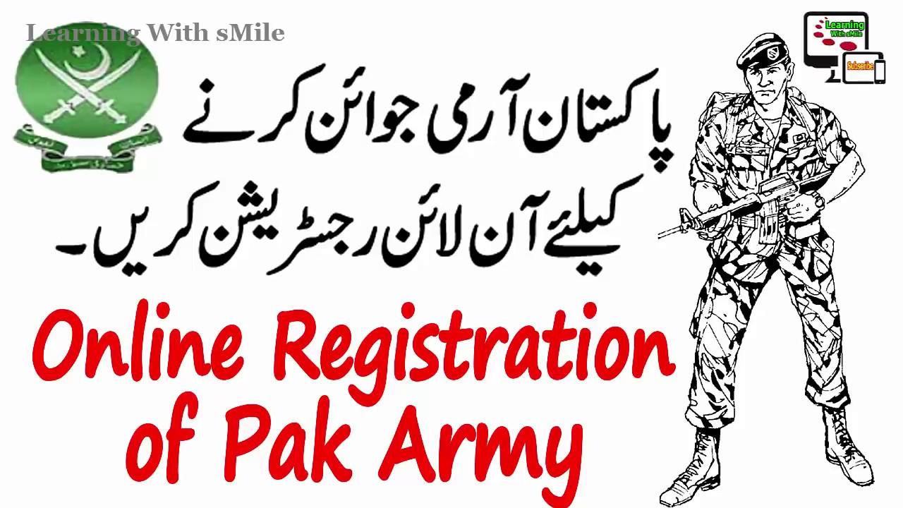 How to Apply in Pakistan Army - Online Registration of Pak Army As  Soldier/Clerk/Cook in Urdu