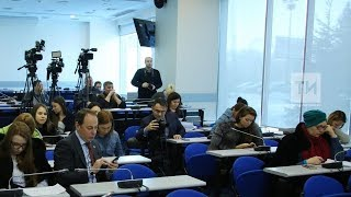 Пресс-конференция о предоставлении субсидий из бюджета РТ некоммерческим организациям
