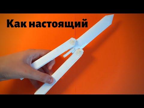 Вопрос: Как сделать бумажный нож?