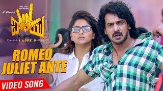 Romeo Juliet Ante Song I Love You Telugu Movie Upendra Rachita Ram R Chandru