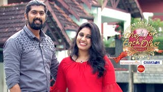 Made for each other Season 2 I Meet Shain & Reshma I Mazhavil Manorama