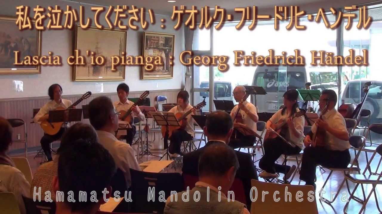 Download 私を泣かしてください Lascia ch'io pianga : ヘンデル Georg Friedrich Händel
