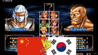 Double Dragon ダブルドラゴン GOTVG ➤ Yin Wo vs  Burnov