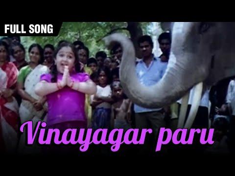 vinayagar-paru---baby-sridevi,-vaishnavi-–-deiva-kuzhanthai-–-tamil-classic-song