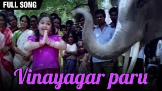 Vinayagar paru - Baby Sridevi, Vaishnavi – Deiva Kuzhanthai – Tamil Classic Song