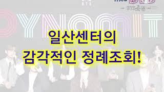 20년 10 월 지역단장회의 강찬성 총괄