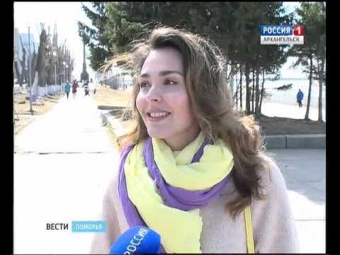 В Архангельск приехала Вера Житницкая