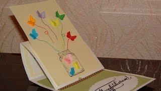 Как сделать Открытку Своими Руками ко Дню Рождения!!!(Как сделать открытку своими руками на день рождения и другие праздники, смотрите здесь https://www.youtube.com/channel/UCgFf..., 2015-03-09T17:31:24.000Z)