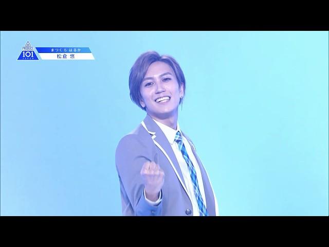 【松倉 悠(Matsukura Haruka)】北海道l~ツカメ it's Coming~l推しカメラ