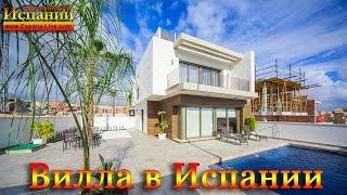 видео недвижимость в испании коста бланка