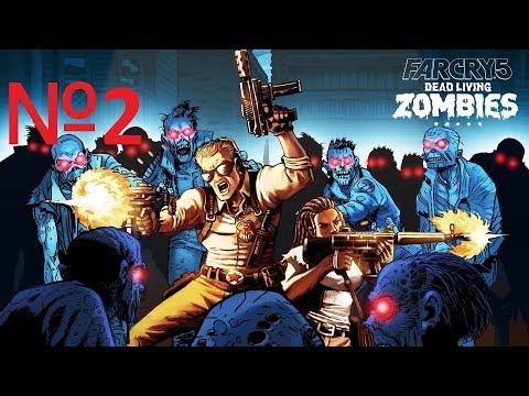 Far Cry 5 Dead Living ZOMBIES №2 Сожженные мосты