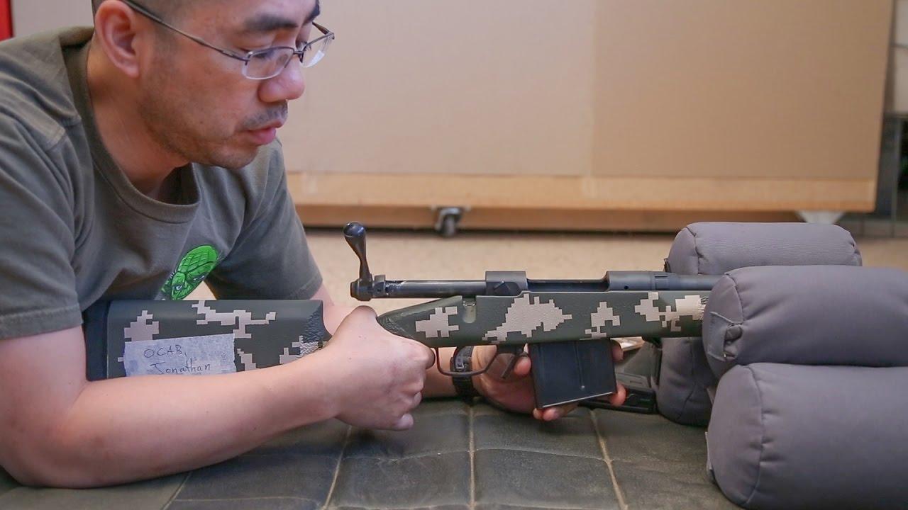 CDI Precision Gun Works DBM Bottom Metal for Savage 10FP