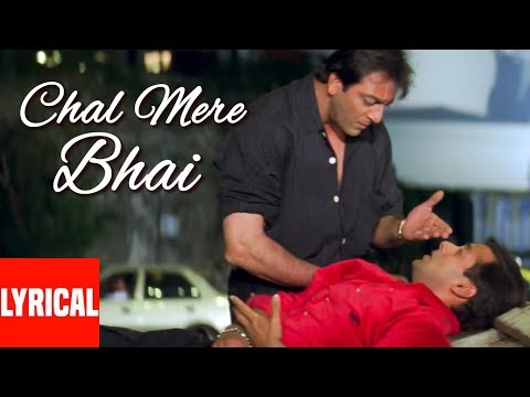 Chal Mere Bhai Title Song Lyrical Video | Salman Khan, Sanjay Dutt