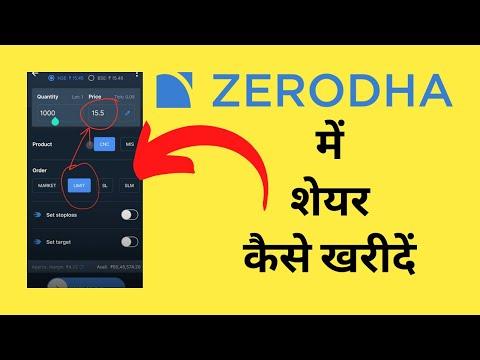 Zerodha Me Share Kaise Kharide - Buying Shares in Zerodha