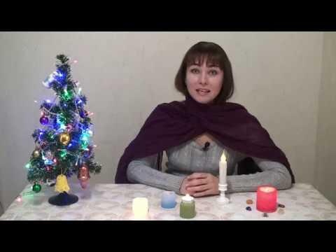 Онлайн-гадание, святочные гадания