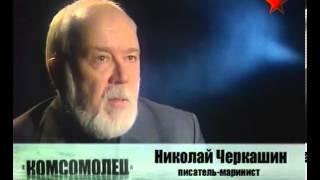 АПЛ Комсомолец  20 лет спустя