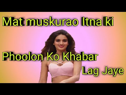 Love Shayari Wallpaper Hd | Status Messages In Hindi | Bollywood Hindi Shayari | Sad Moment