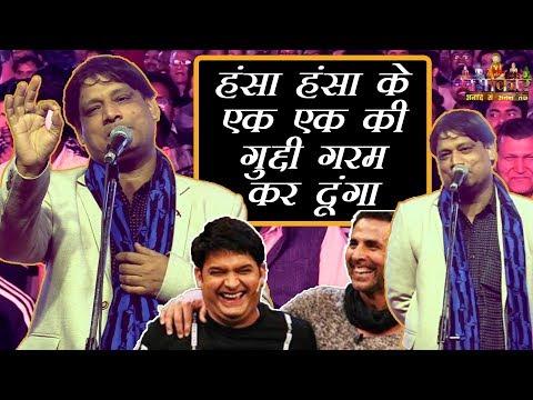 Dr Praveen Shukla | हंसा हंसा के एक एक की गुद्दी गरम कर दूंगा | Delhi Haat Kavi Sammelan