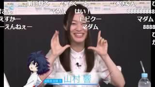 アニメ『ISLAND』放送直前!ニコ生特番 山村響 検索動画 23