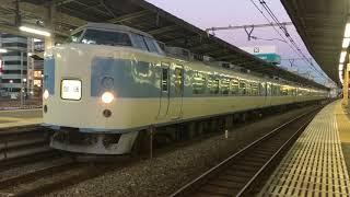 中央線189系八トタM50編成特急かいじ188号返却回送中野駅発車