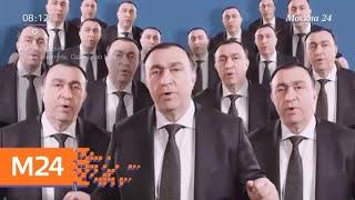 Смотреть видео Кандидаты в депутаты подмосковного Одинцова зачитали рэп - Москва 24 онлайн
