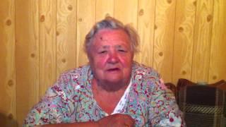 Жжот стихи бабушка