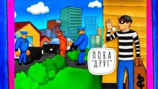 """ВОРИШКА БОБ и ПОЛИЦЕЙСКАЯ ОБЛАВА! УРА, """"ДРУГ"""" В ТЮРЬМЕ! Онлайн игра Robbery Bob супер класс! ИГРАВОЗ"""