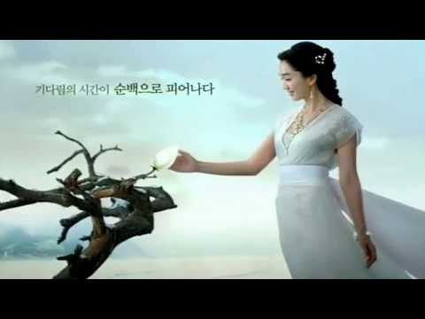 Soo Ae - Beauty of July