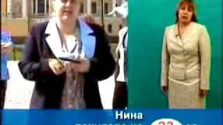 снизить вес легко Одесса