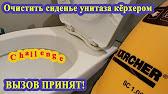 Купить угловой унитаз с бачком недорого в интернет-магазине практика с доставкой по выборгскому району и ленинградской области.